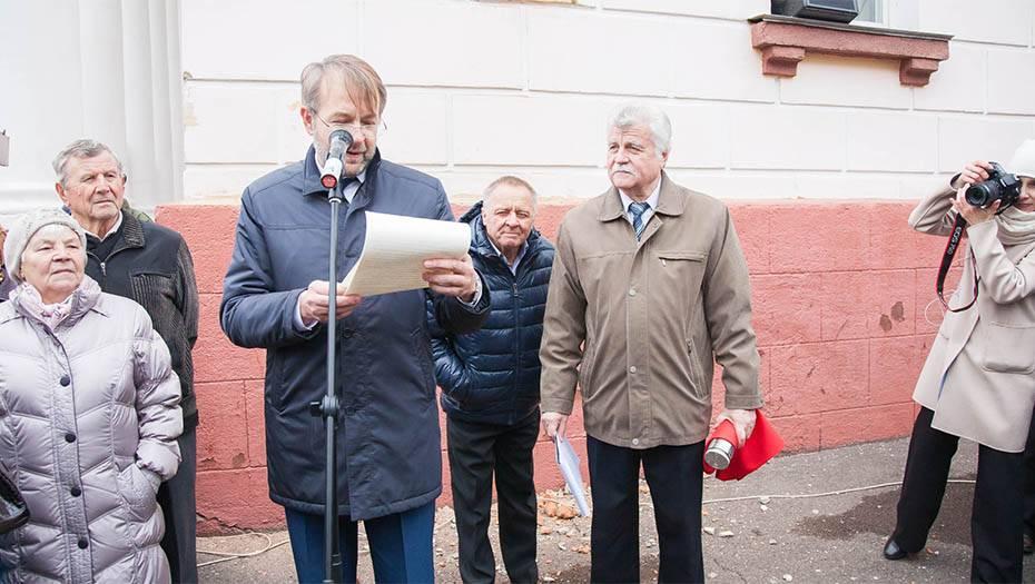В Сибири военные строители открыли капсулу с посланием из прошлого