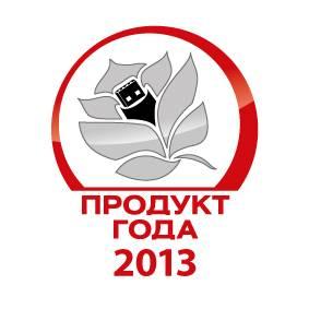 Пылесос Dyson DC45 Up Top стал «Продуктом Года 2013» в категории «Пылесосы»