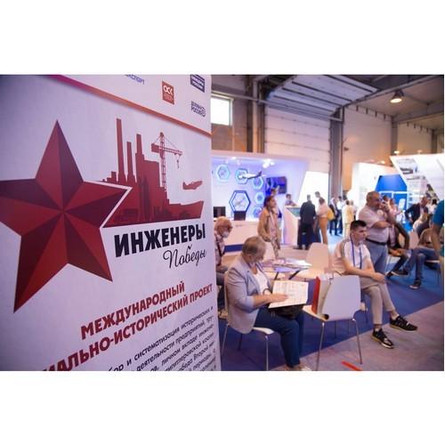 «Инженеры Победы» на МАКС-2021