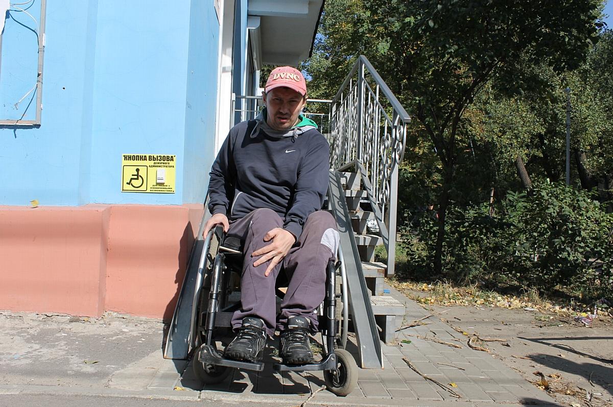 Активисты ОНФ провели мониторинг доступности городской среды для инвалидов в Воронеже