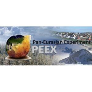 PEEX – отклик научного сообщества на изменение климата и окружающей среды Северной Евразии