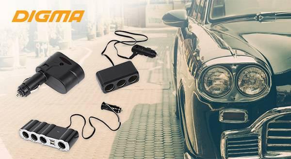 Digma продолжает расширять ассортимент автомобильных устройств