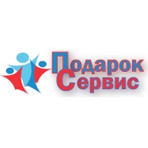 Лучшие новогодние подарки в виде сертификатов в Москве