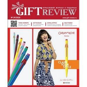 Вышел осенний выпуск №39 журнала о подарках Gift Review