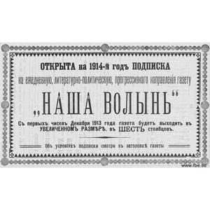 С днем российской печати. ИА Монитор (