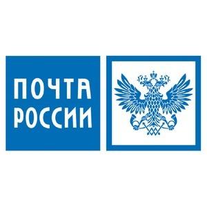 В Ульяновской области выплаты по больничному можно получить на почте