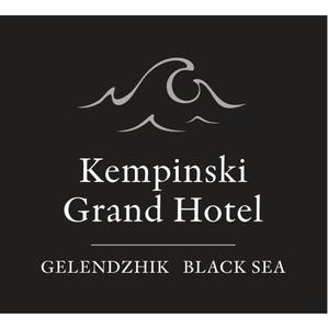«Кемпински Гранд Отель Геленджик» - пятизвездочный отель на юге России открывает зимний сезон