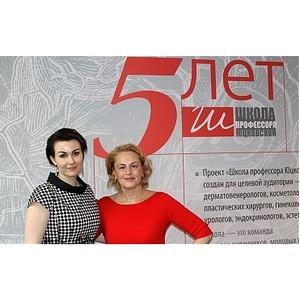 Прошел пресс-завтрак «Взгляд внутрь профессии», посвященный 5-летию школы профессора Юцковской