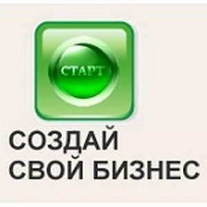В Волго-Вятском банке Сбербанка России стартовал первый проект по программе «Бизнес-старт»