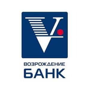 Рейтинговая служба Standard & Poor's подтвердила рейтинги банка «Возрождение»