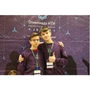 В Казани назвали победителей Олимпиады Кружкового движения НТИ.Junior
