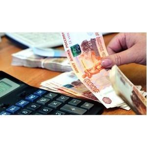 ФНС выдала субсидии на зарплату почти 70% потенциальных получателей