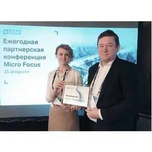 «Техносерв» – платиновый партнер Micro Focus
