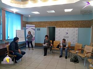 В Кемерово состоялась пятая сессия кейс-клуба «Комьюнити социальных предпринимателей Кузбасса»
