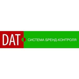 «АвтоВАЗагрегат» обеспечил снижение уровня контрафакта в стране