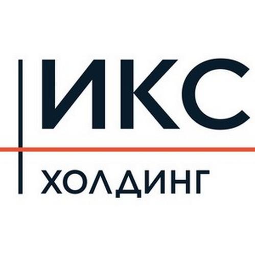 «ИКС Холдинг» примет участие в выставке Иннопром в Узбекистане