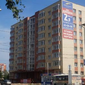 ЖК «Ломоносовский» холдинга «Аквилон-Инвест» проходит приемку комиссией перед сдачей в эксплуатацию