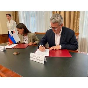 Экосистему подготовки технологических лидеров сформируют на Камчатке