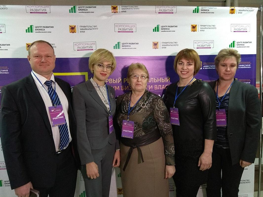 Виктория Бессонова приняла участие в открытом диалоге губернатора с предпринимателями