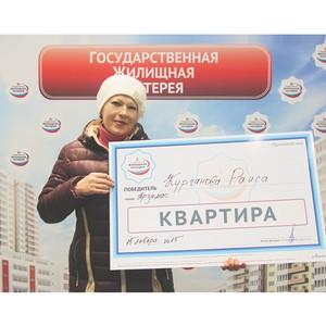 Социальная работница из Нижегородской области выиграла квартиру в Государственной жилищной лотерее