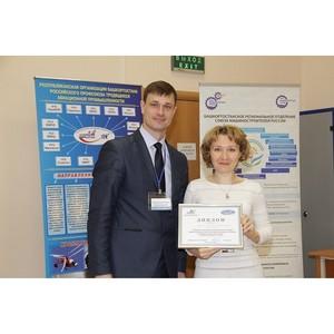 В Башкирии определены победители республиканского конкурса профмастерства инженеров-технологов