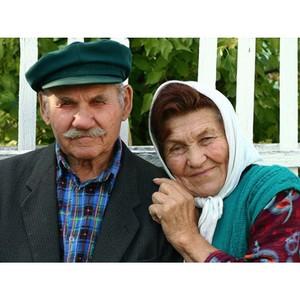 Поздравление Отделения ПФР по Тамбовской области с Международным днем пожилого человека