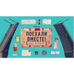 Музей космонавтики: Онлайн-встреча
