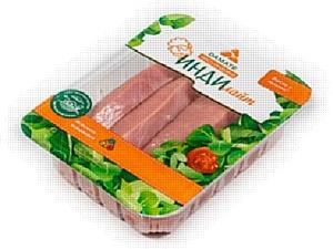 ГК «Дамате» представит продукцию из мяса индейки и молочные продукты