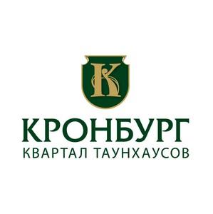 Купить таунхаус в проекте «Кронбург» (Новая Москва) с помощью ипотеки стало еще удобнее