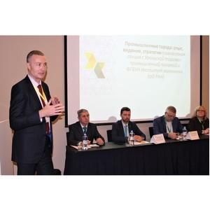 Эксперты обсудили индустриальное будущее городов Урала