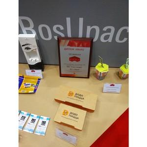 «Рэмос-Альфа» завоевала награды в международной выставке упаковочной индустрии «RosUpack 2018»