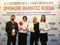 Конференция и выставка по судостроению Offshore Marintec Russia