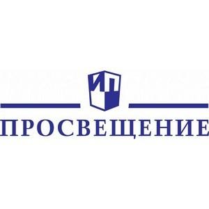 Будущее управленческих профессий обсудили на форуме