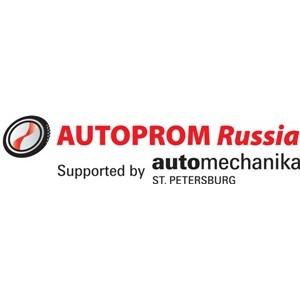 Итоги II Всероссийского конкурса молодых специалистов автомобильной отрасли «Форсайт Авто» 2016