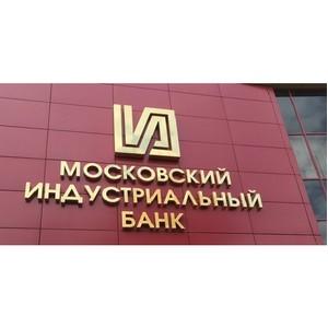 МИнБанк выставляет на торги здание в центре Москвы