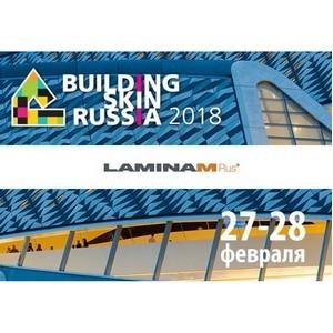 Завод Laminam Rus является участником Building Skin Russia 2018