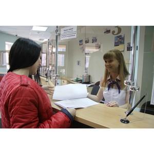 Потребители МРСК Центра и Приволжья получают информацию об услугах компании дистанционно