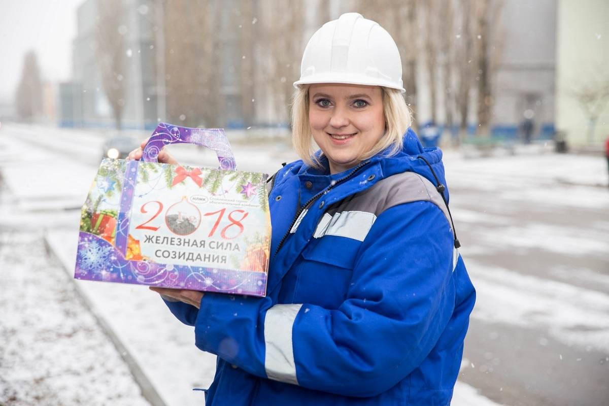 СГОК организует новогодние мероприятия для детей и взрослых