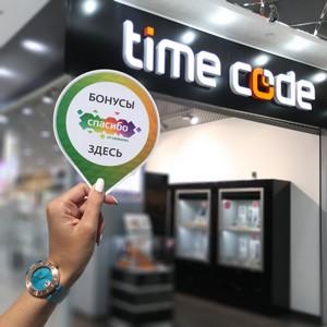 Сеть салонов Time Code стала партнером федеральной бонусной программы