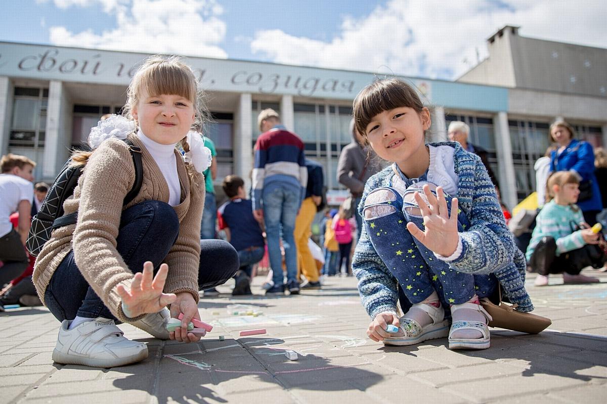 Стойленский ГОК организовал праздник в День защиты детей