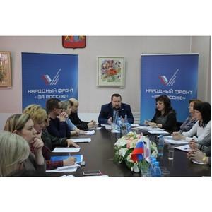 Ивановские эксперты ОНФ пришли к выводу о недостаточном контроле ГЖИ над управляющими компаниями