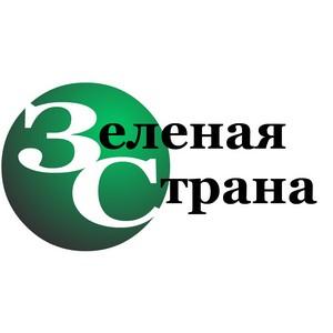 Некоммерческое партнерство «Зеленая страна» реализует проект «Вырасти свою Россию!» в регионах