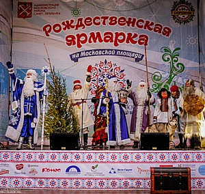 Сказочная атмосфера новогоднего праздника царила на Рождественской ярмарке Санкт-Петербурга