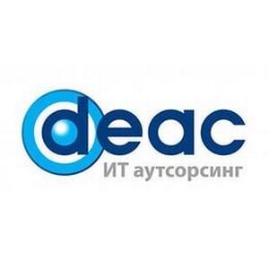 Удаленные рабочие столы для предприятий от Deac стали удобнее и безопаснее