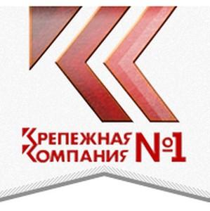ООО «Крепёжная компания №1» сообщает о новом направлении