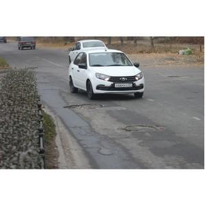 ОНФ в КБР обратил внимание властей на дорожные дефекты в Нальчике