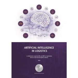 DHL и IBM ожидают активного развития искусственного интеллекта в логистике