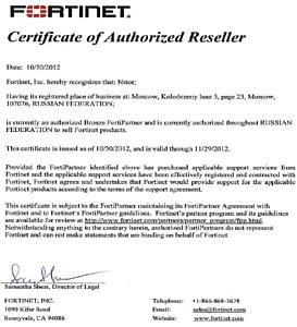 Компания NStor получила статус партнера Fortinet