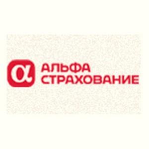 «АльфаСтрахование» застраховала строительство жилого комплекса в Красноярске