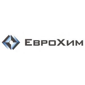 Экологический проект компании ЕвроХим